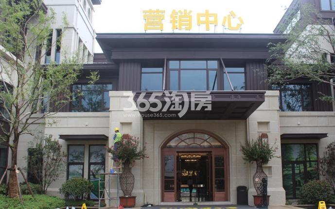 金科海昱东方营销中心门口实景图(2017.12.4)