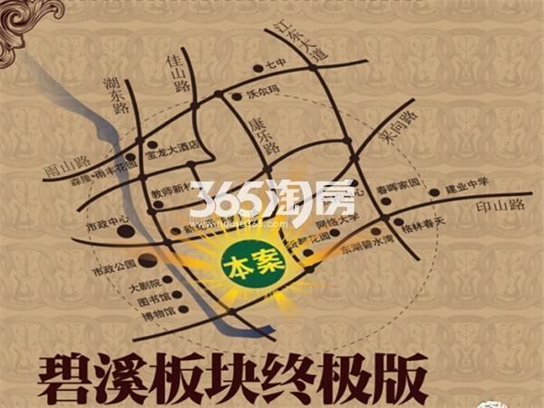 碧溪翠庭交通图