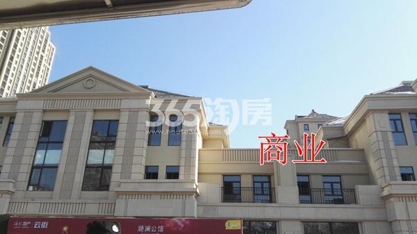 海尔滟澜公馆一期社区商业主体已完工(1.15)