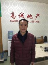 刘汉明13961799329