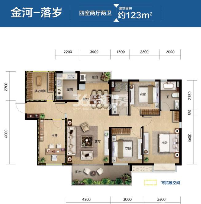 第三块地(高层)123㎡ 四房两厅两卫