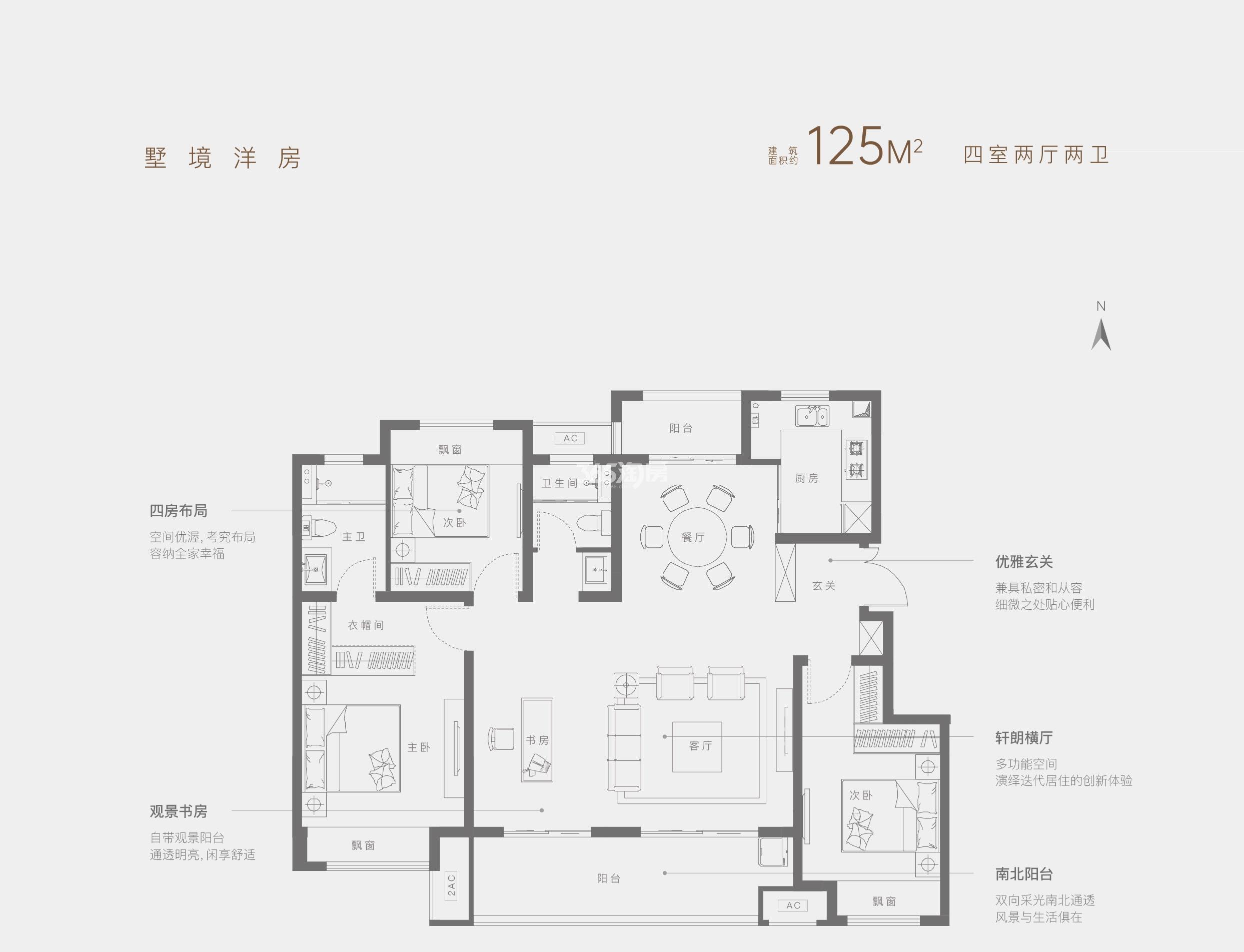 低密度多层125㎡四室两厅两卫