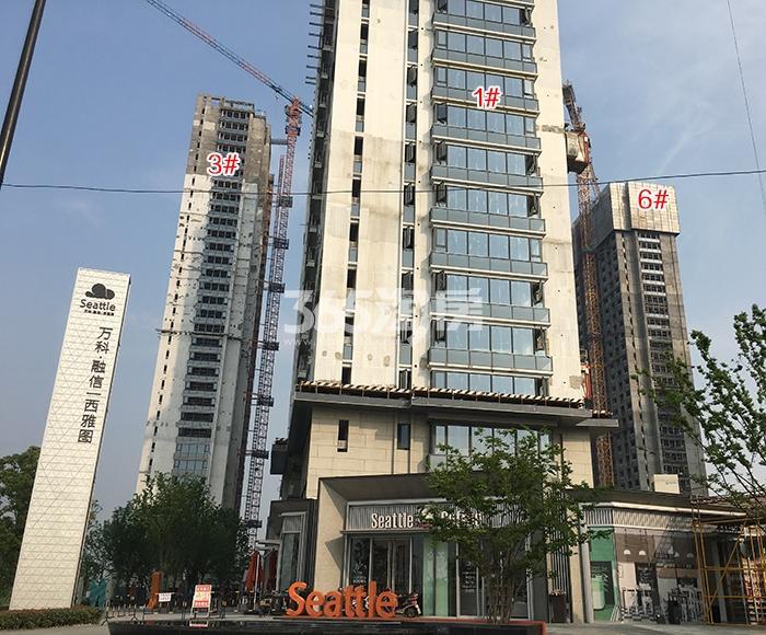 万科融信西雅图1、3、6号楼施工进程(2018.4)
