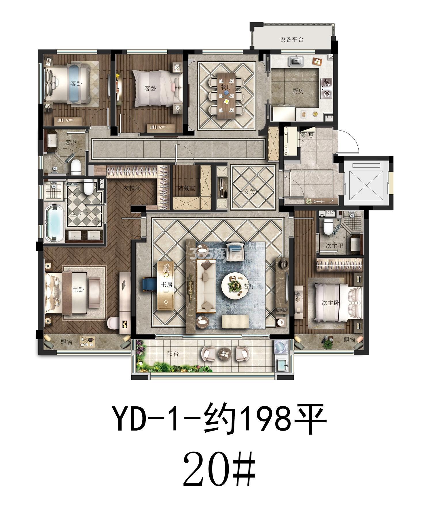 保利澄品洋房D-1户型约198方(20#)