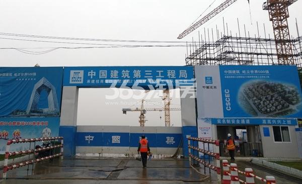 招商公园1872项目由中国建筑第三工程局承建(2017.12.1)