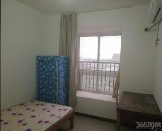 包河花园A区2室1厅1卫15平米合租简装