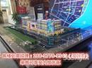 [讨论]海盐【德信滨海广场】――【欢迎您!!】【官方】精装