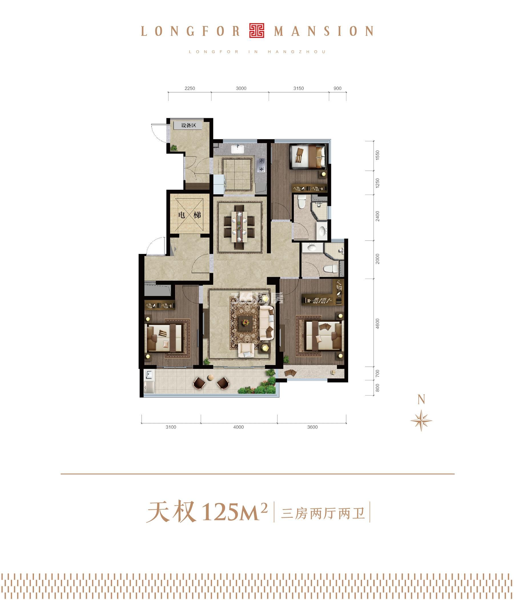 龙湖天钜洋房天权125㎡(8#)