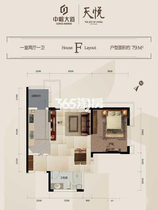 高层标准层F户型 1室2厅1卫 79平米