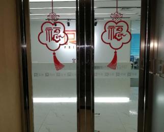 山西路 <font color=red>苏宁银河国际广场</font> 正对电梯口 看房随时