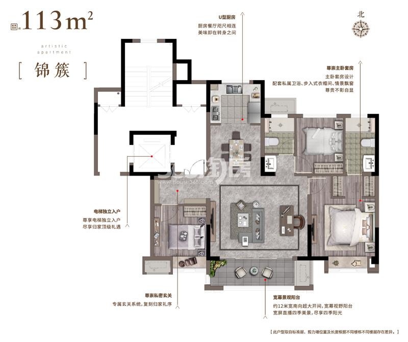 弘阳通银棠樾锦园户型图