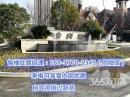 【南通长兴金科廊桥水岸】――【欢迎您!!】【官方网站】