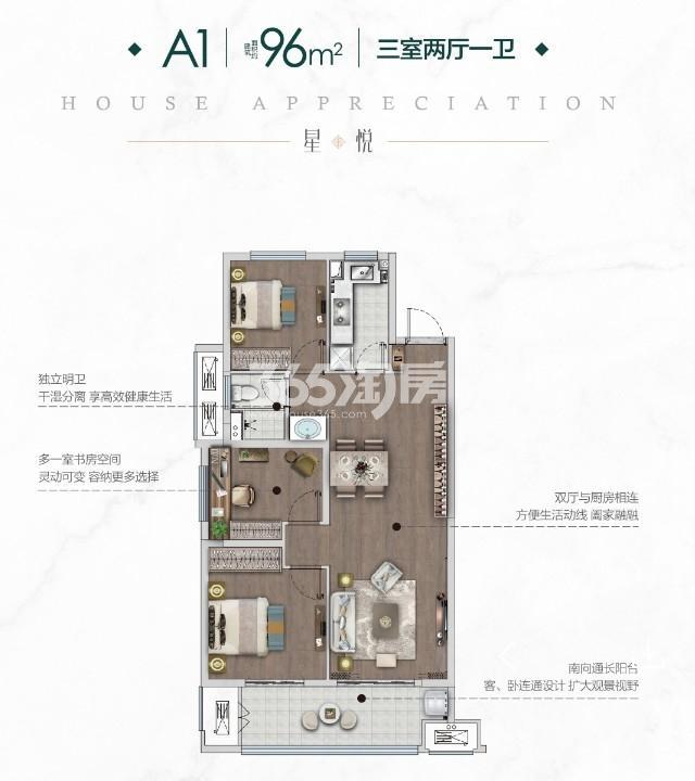 弘阳公园大道户型图