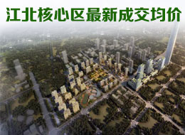 220万在江浦能买房吗?