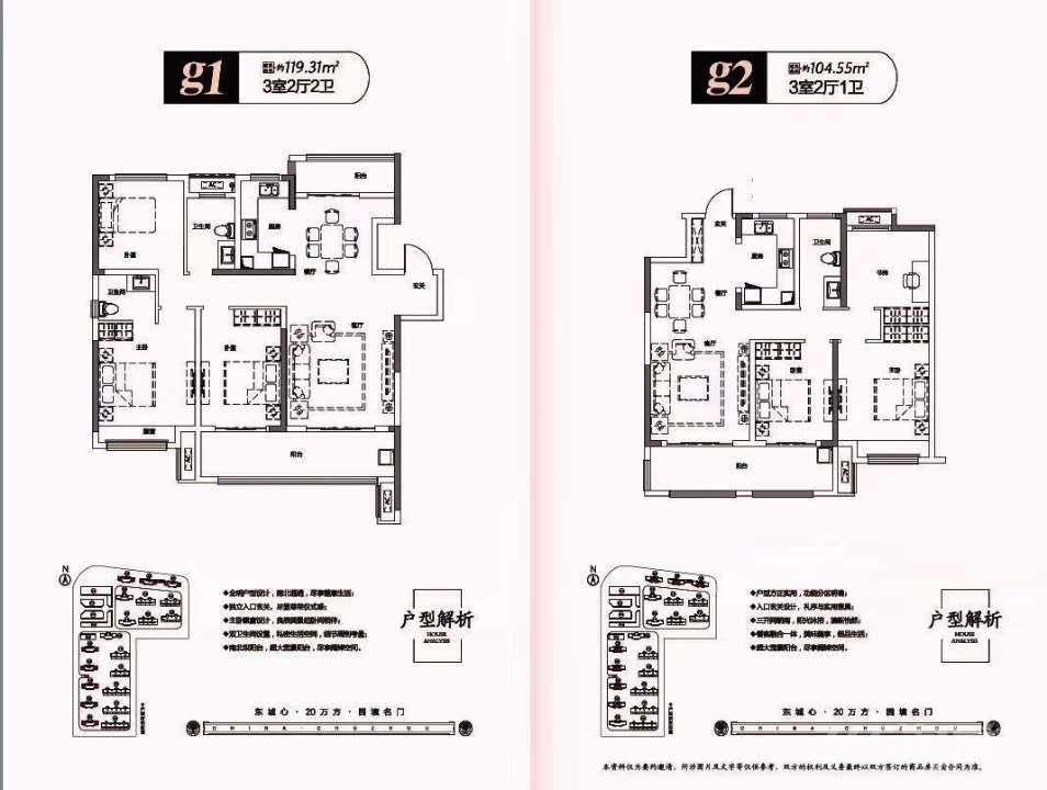 聚诚雍德府3室2厅1卫110平米2018年产权房毛坯