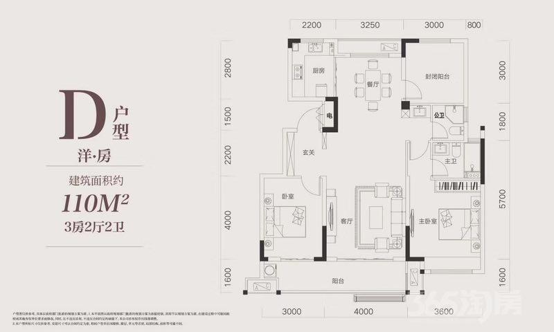 金鹏山河境3室2厅1卫110平米2018年产权房毛坯