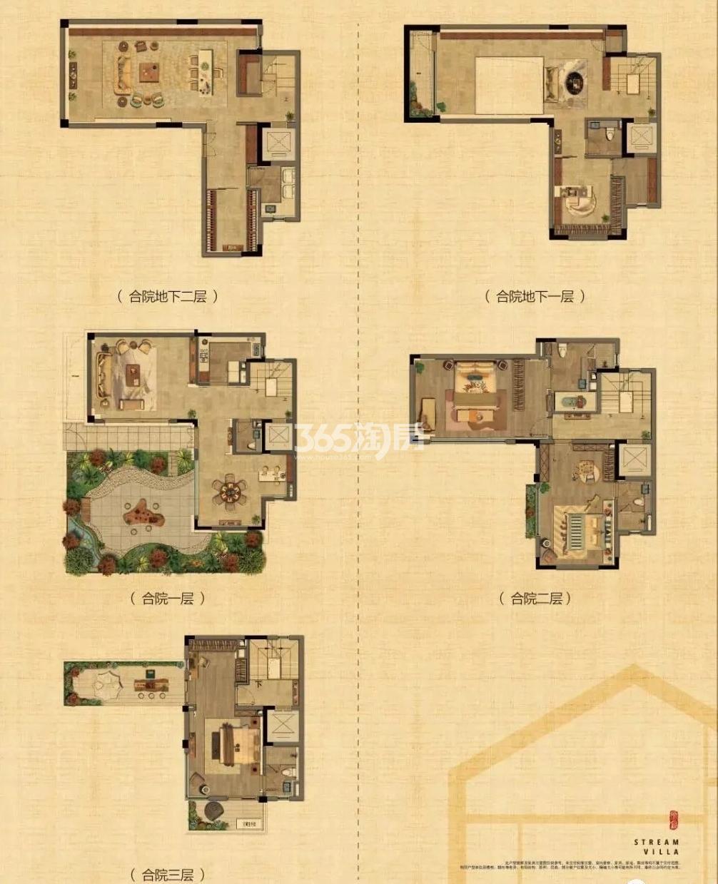 银城·原溪户型图