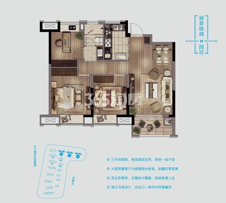 仙林首望城C4户型图89㎡
