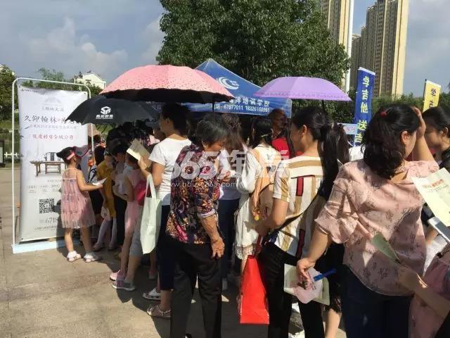 安建翰林天筑活动现场(2018.6.14)