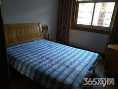 冰冻街北京路电信对面/4/7.70平米中装全设1260元房子
