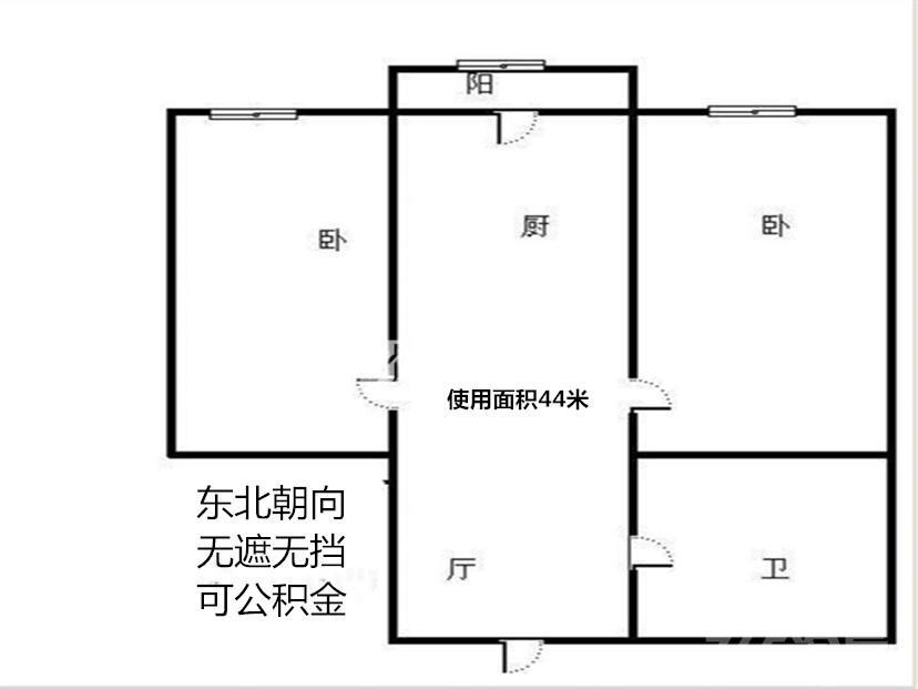 仪兴小区2室1厅1卫59.13�O2001年满两年产权房中装