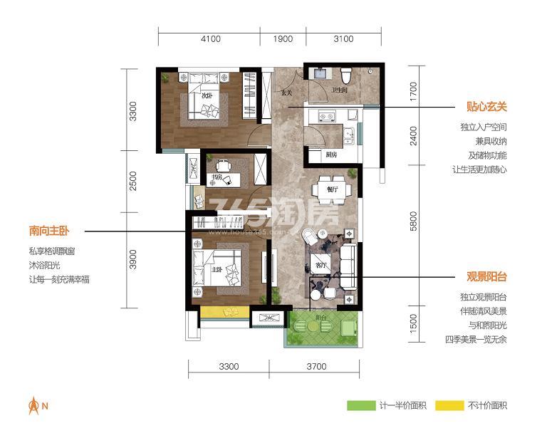 御锦城96㎡三室两厅一卫户型图