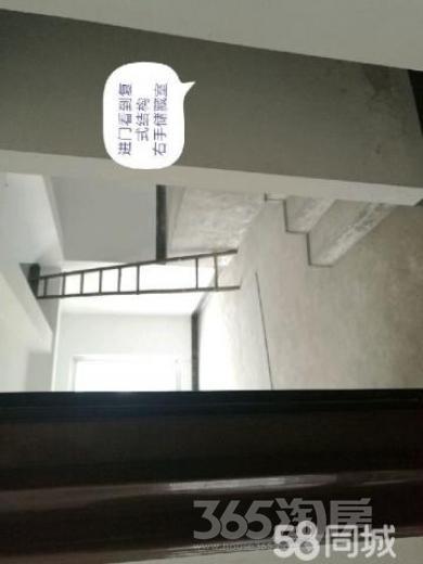 塘栖嘉园3室2厅3卫149.37平米2006年产权房毛坯