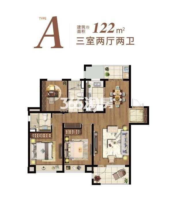星悦湾名苑A户型 122平 三室两厅两卫