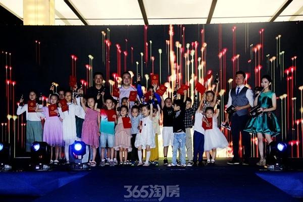 汀海壹品2018小小奥斯卡颁奖盛典现场
