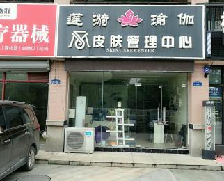 明发滨江新城二期51平米整租精装
