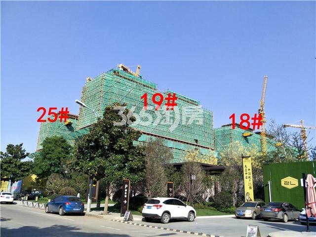 中梁首府19、18、25#在建实景图(9.26)