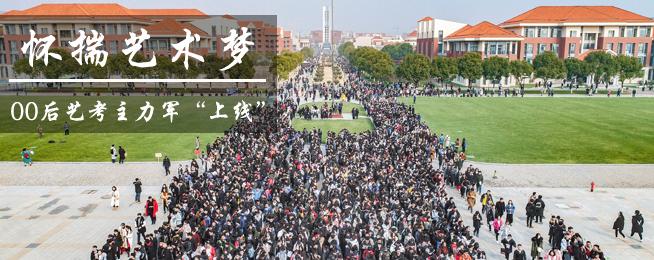 """光影石城331:00后艺考主力军正式""""上线"""""""