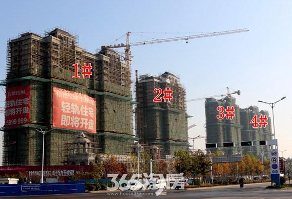 信德悦城|1#、2#、3#、4#楼都已封顶
