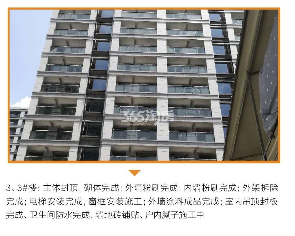 启宸公寓实景图