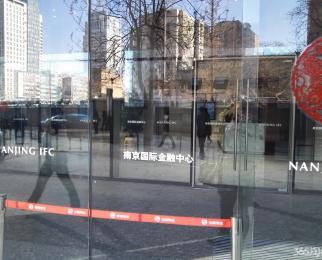 南京金融国际中心开发商直招 无 费 用企业总部办公 欢迎