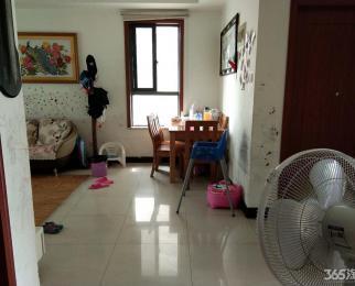 徽昌苑精装两房 靠近学校 临近地铁口 可改三房 底价出售