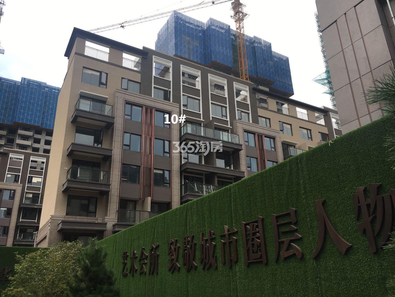 悦风华10号楼叠墅实景图(9.26)