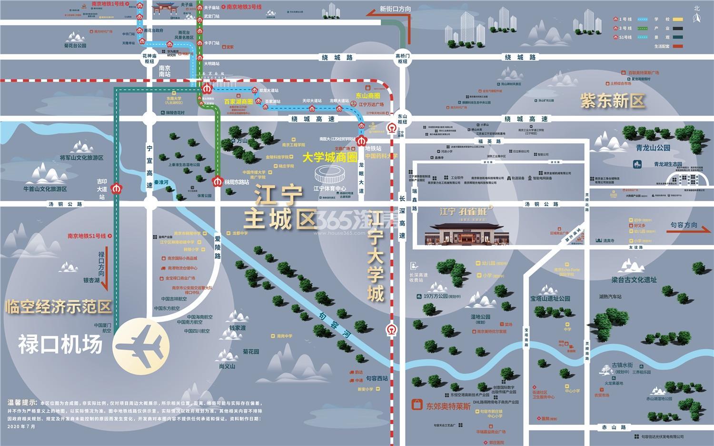 江宁孔雀城·紫樾澜庭交通图