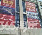 万宇汽车博览中心100㎡整租毛坯