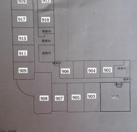 新街口华夏银行楼上华夏大厦精装朝西70年产权