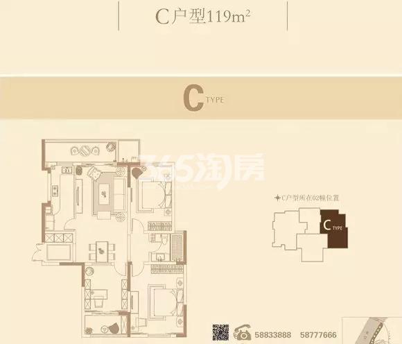 长江峰景户型图
