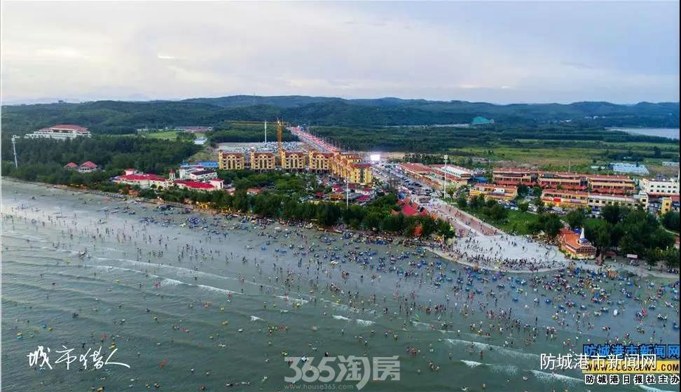 防城港 白浪滩