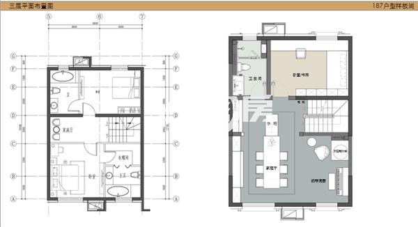 187平米 三层设计