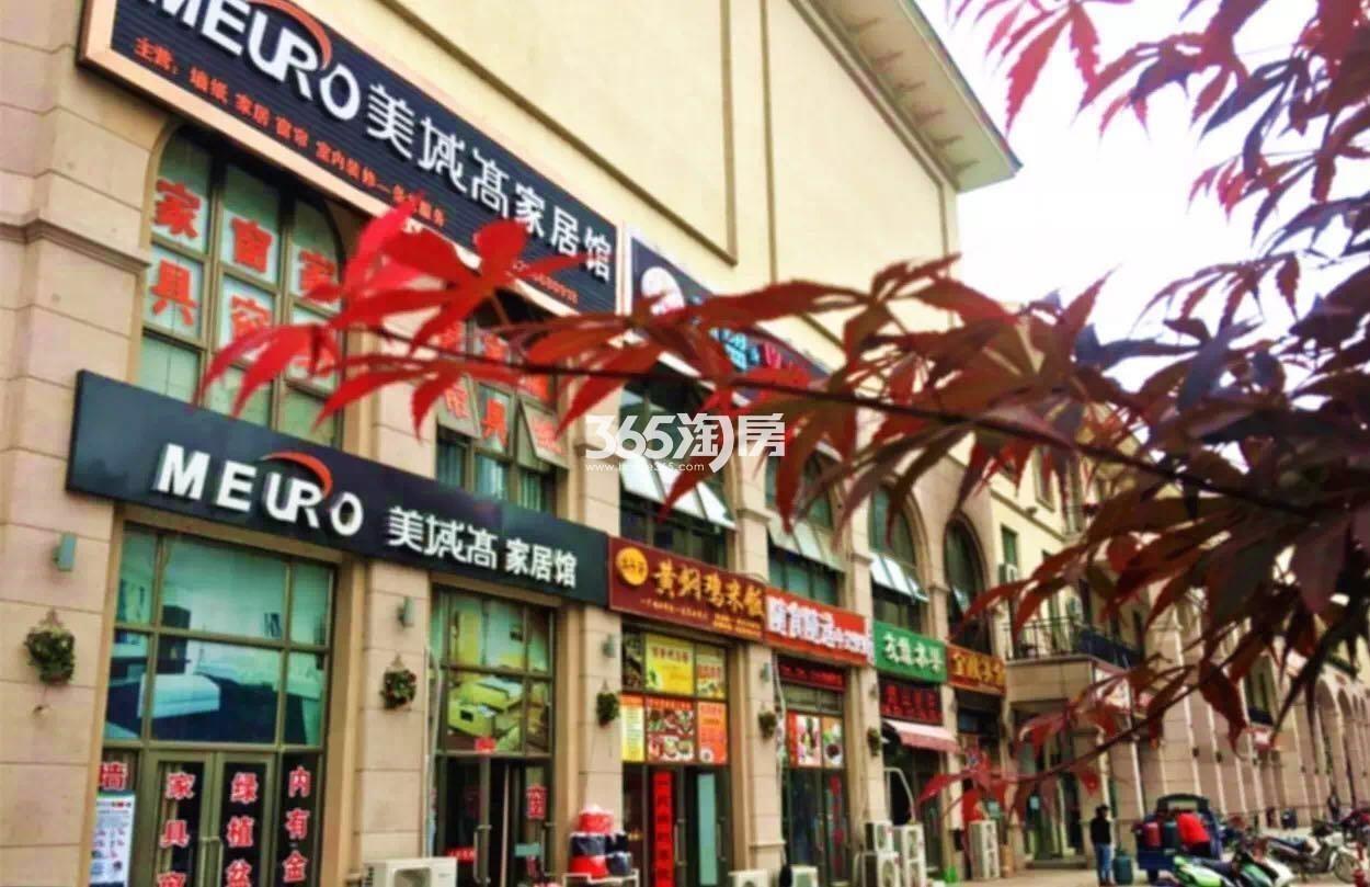 碧桂园城市花园商业街实景图(9.28)