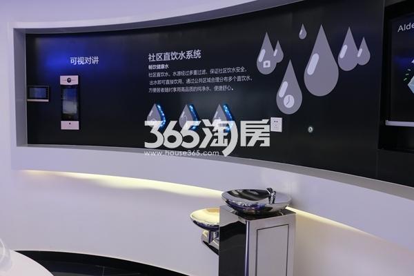 伟星时代之光智慧生活馆(2017.9摄)