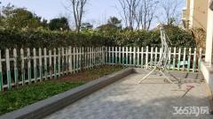 蓝湾二期 精装三房 带地暖 带大院子 自住保养新 稀缺满两年急售