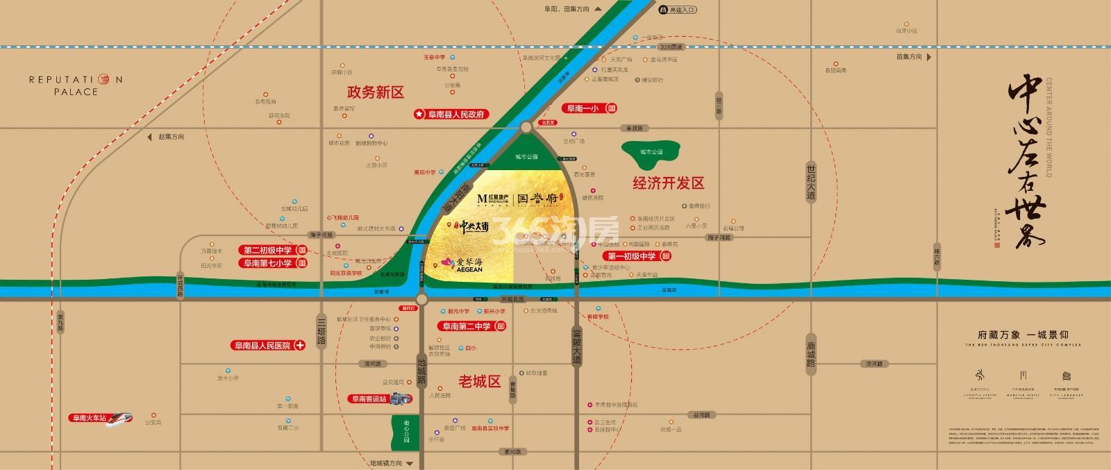 红星国誉府交通图