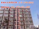 上海小新窝开盘了,详询17717444918
