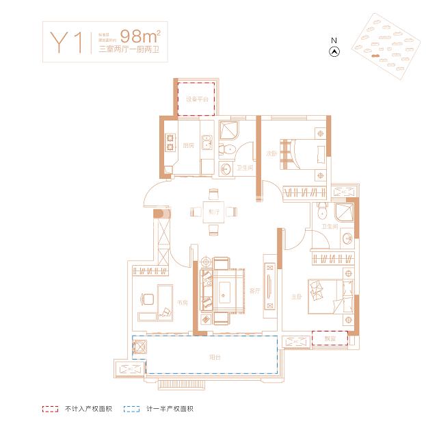 祥源玖悦湾洋房98平米三室两厅