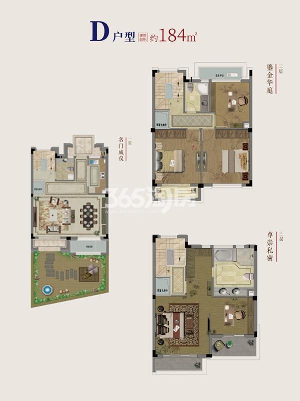 别墅D户型地上1~2层